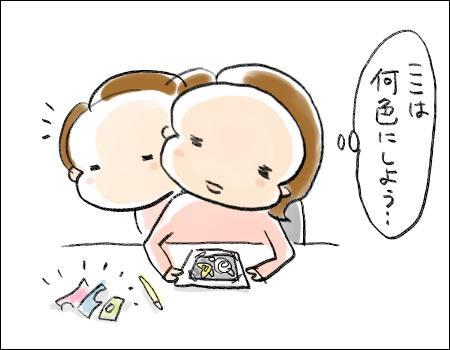 f:id:guchi35sai:20170205190511j:plain