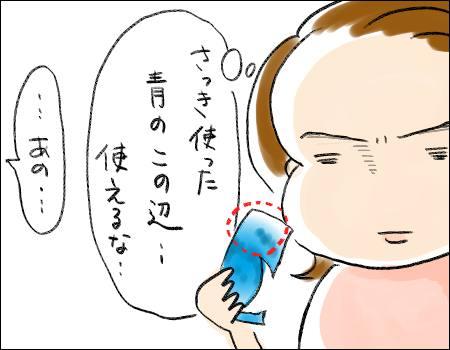 f:id:guchi35sai:20170205190528j:plain