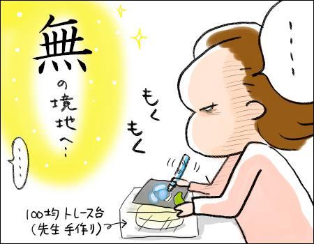 f:id:guchi35sai:20170205195509j:plain