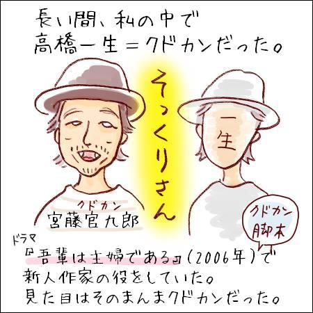 f:id:guchi35sai:20170208105252j:plain