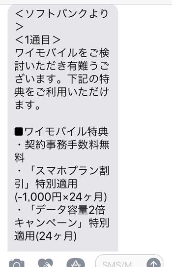 f:id:guchi35sai:20170210122319j:plain