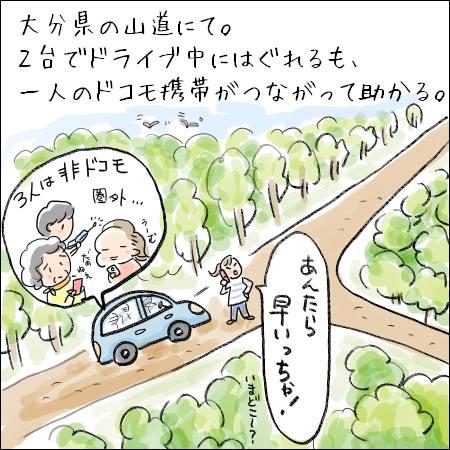 f:id:guchi35sai:20170210141157j:plain