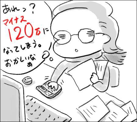 f:id:guchi35sai:20170211193232j:plain