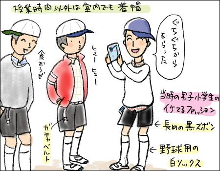 f:id:guchi35sai:20170214124429j:plain