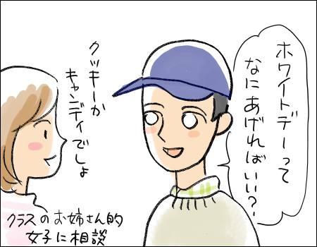 f:id:guchi35sai:20170214124450j:plain