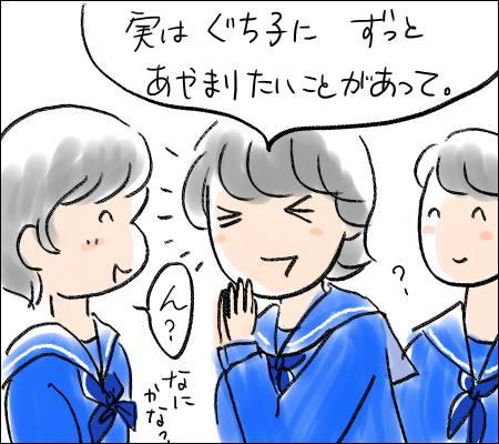 f:id:guchi35sai:20170216115645j:plain