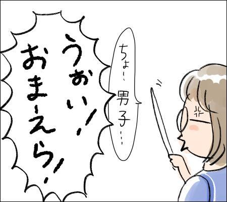 f:id:guchi35sai:20170217121737j:plain