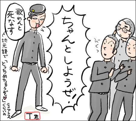 f:id:guchi35sai:20170217121751j:plain