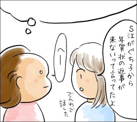 f:id:guchi35sai:20170218135627j:plain