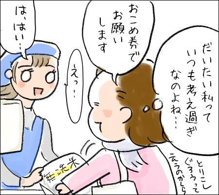 f:id:guchi35sai:20170220165748j:plain