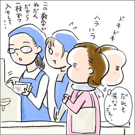f:id:guchi35sai:20170220165906j:plain