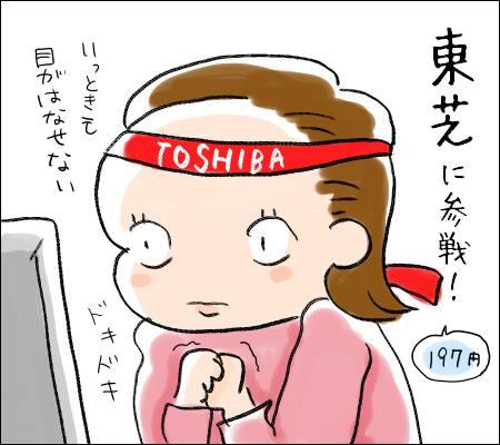 f:id:guchi35sai:20170222124123j:plain