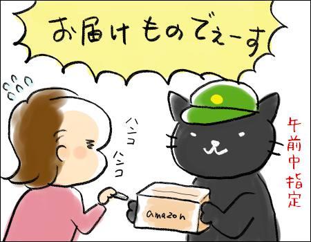 f:id:guchi35sai:20170224122153j:plain