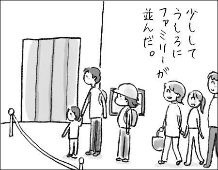f:id:guchi35sai:20170226125334j:plain