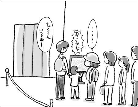 f:id:guchi35sai:20170226125351j:plain