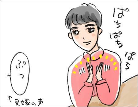 f:id:guchi35sai:20170302113123j:plain