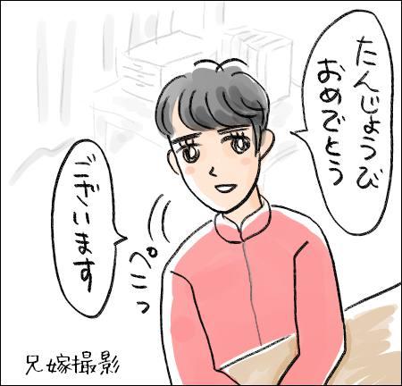 f:id:guchi35sai:20170302114125j:plain
