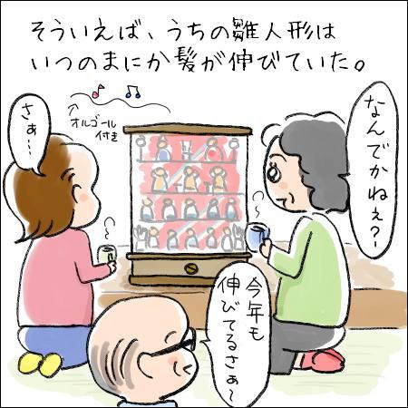 f:id:guchi35sai:20170303120408j:plain