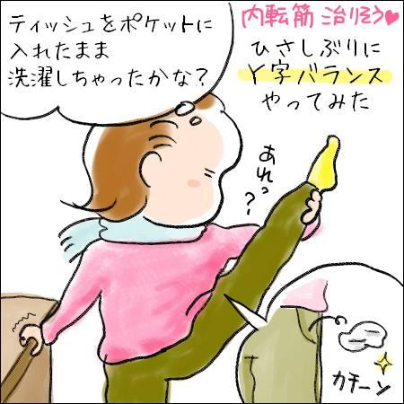 f:id:guchi35sai:20170304105057j:plain