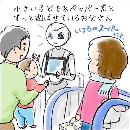 f:id:guchi35sai:20170307124440j:plain