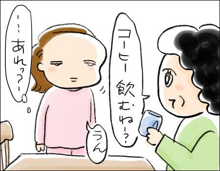 f:id:guchi35sai:20170311123458j:plain