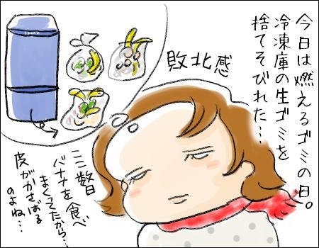 f:id:guchi35sai:20170313111326j:plain