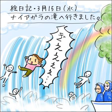 f:id:guchi35sai:20170316110821j:plain