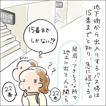 f:id:guchi35sai:20170319123338j:plain