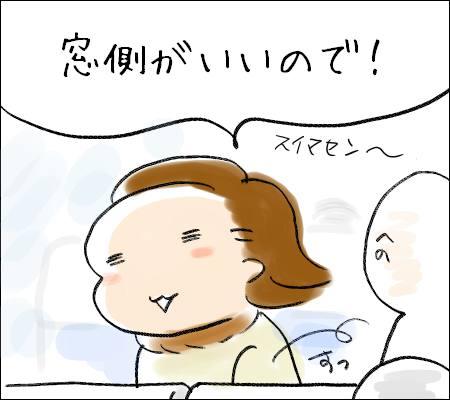 f:id:guchi35sai:20170321133238j:plain