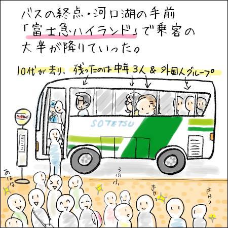 f:id:guchi35sai:20170323171037j:plain