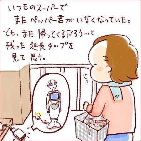 f:id:guchi35sai:20170327135320j:plain
