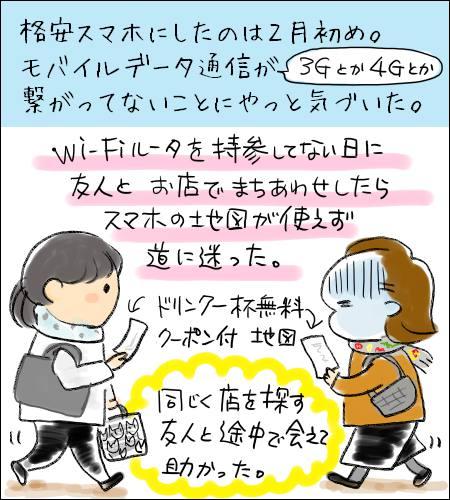 f:id:guchi35sai:20170405113634j:plain