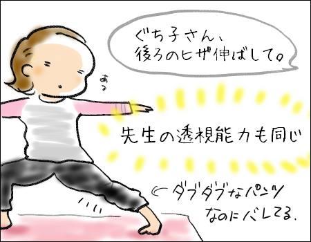 f:id:guchi35sai:20170409154516j:plain