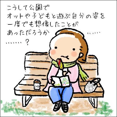 f:id:guchi35sai:20170415163835j:plain