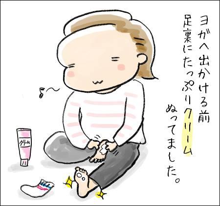 f:id:guchi35sai:20170504151822j:plain