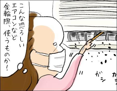 f:id:guchi35sai:20170507161520j:plain