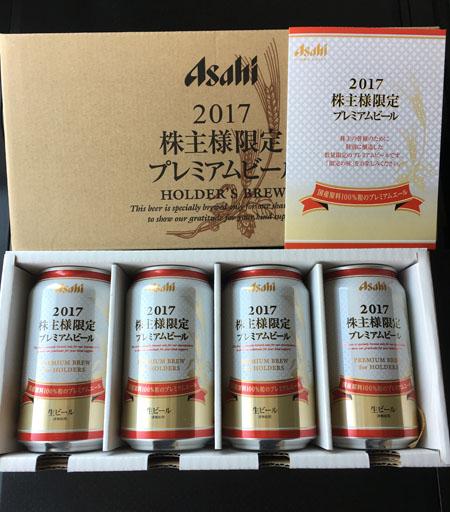 f:id:guchi35sai:20170507165742j:plain