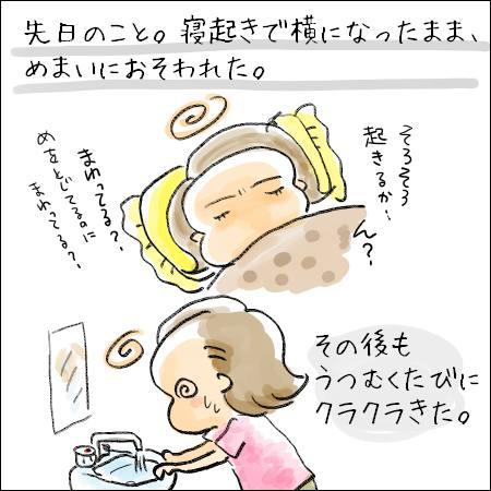 f:id:guchi35sai:20170510135448j:plain