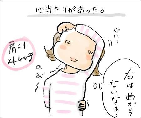 f:id:guchi35sai:20170510135458j:plain