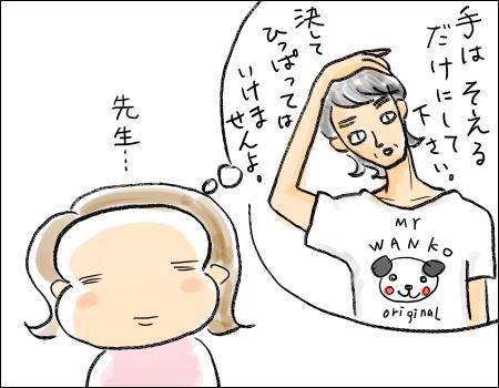 f:id:guchi35sai:20170510135510j:plain