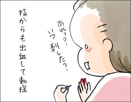 f:id:guchi35sai:20170512181529j:plain