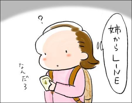 f:id:guchi35sai:20170512182014j:plain