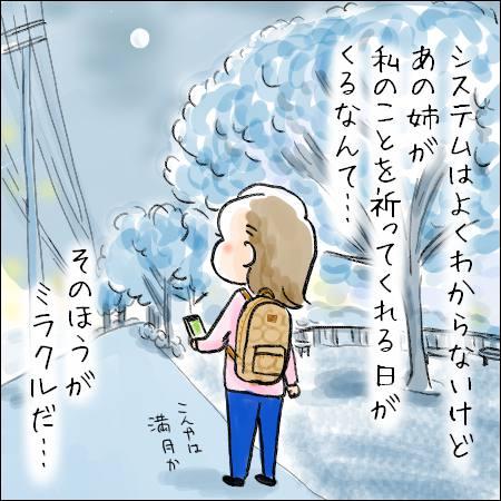 f:id:guchi35sai:20170512184011j:plain