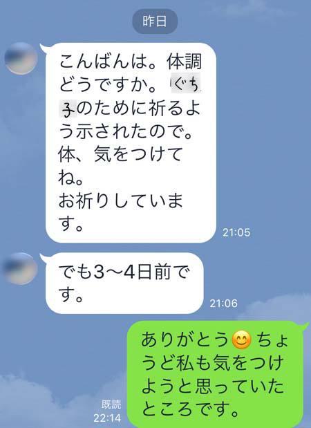 f:id:guchi35sai:20170512231326j:plain