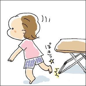f:id:guchi35sai:20170515101710j:plain
