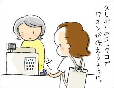 f:id:guchi35sai:20170522114529j:plain