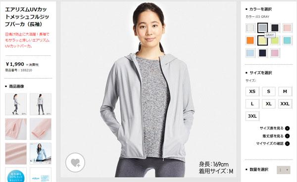 f:id:guchi35sai:20170522180220j:plain