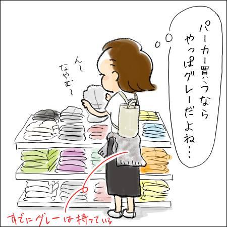 f:id:guchi35sai:20170522180324j:plain