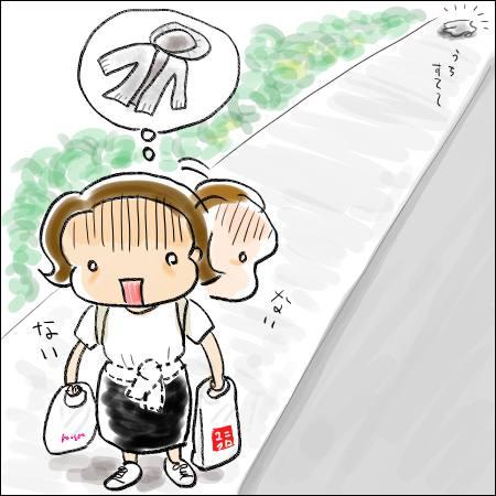 f:id:guchi35sai:20170522183306j:plain