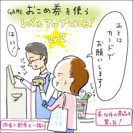 f:id:guchi35sai:20170524180549j:plain